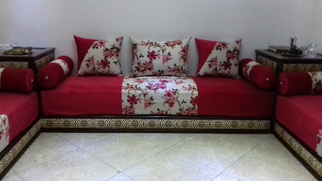 صالون مغربي تقليدي