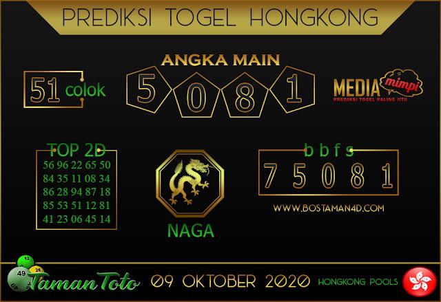 Prediksi Togel HONGKONG TAMAN TOTO 09 OKTOBER 2020