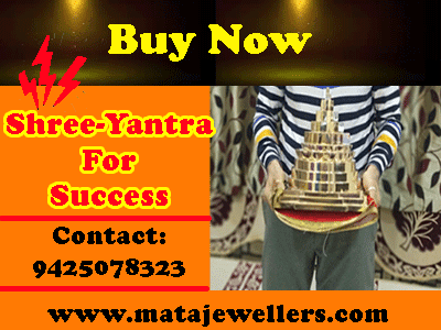 original shree yantra provider online, best shree yantra seller