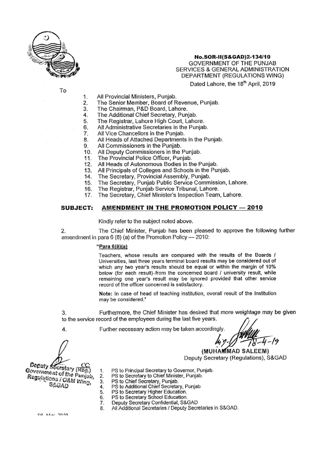 AMENDMENT IN THE PROMOTION POLICY 2010 FOR TEACHERS