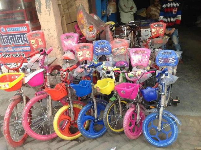 बच्चों की साइकिल