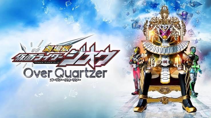 Kamen Rider Zi-O the Movie: Over Quartzer(2019) WEBDL Subtitle Indonesia