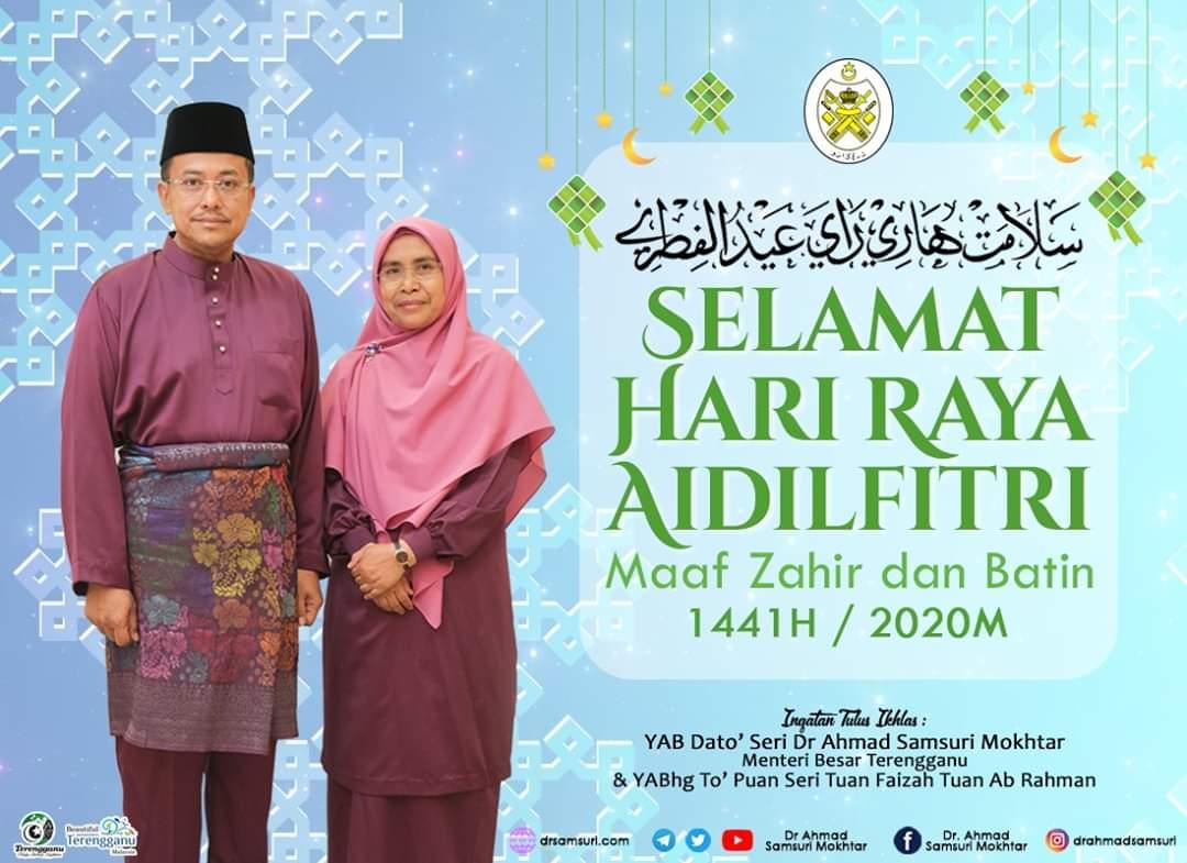 Gunakan Teknologi 'Hidupkan' Kemeriahan Aidilfitri- MB Terengganu