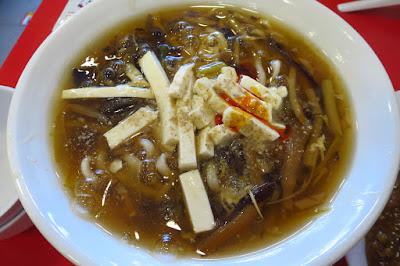 Jing Hua Xiao Chi (京华小吃), spicy sour noodles