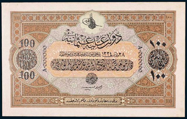Turkey Ottoman Empire 100 Livres banknote 1918
