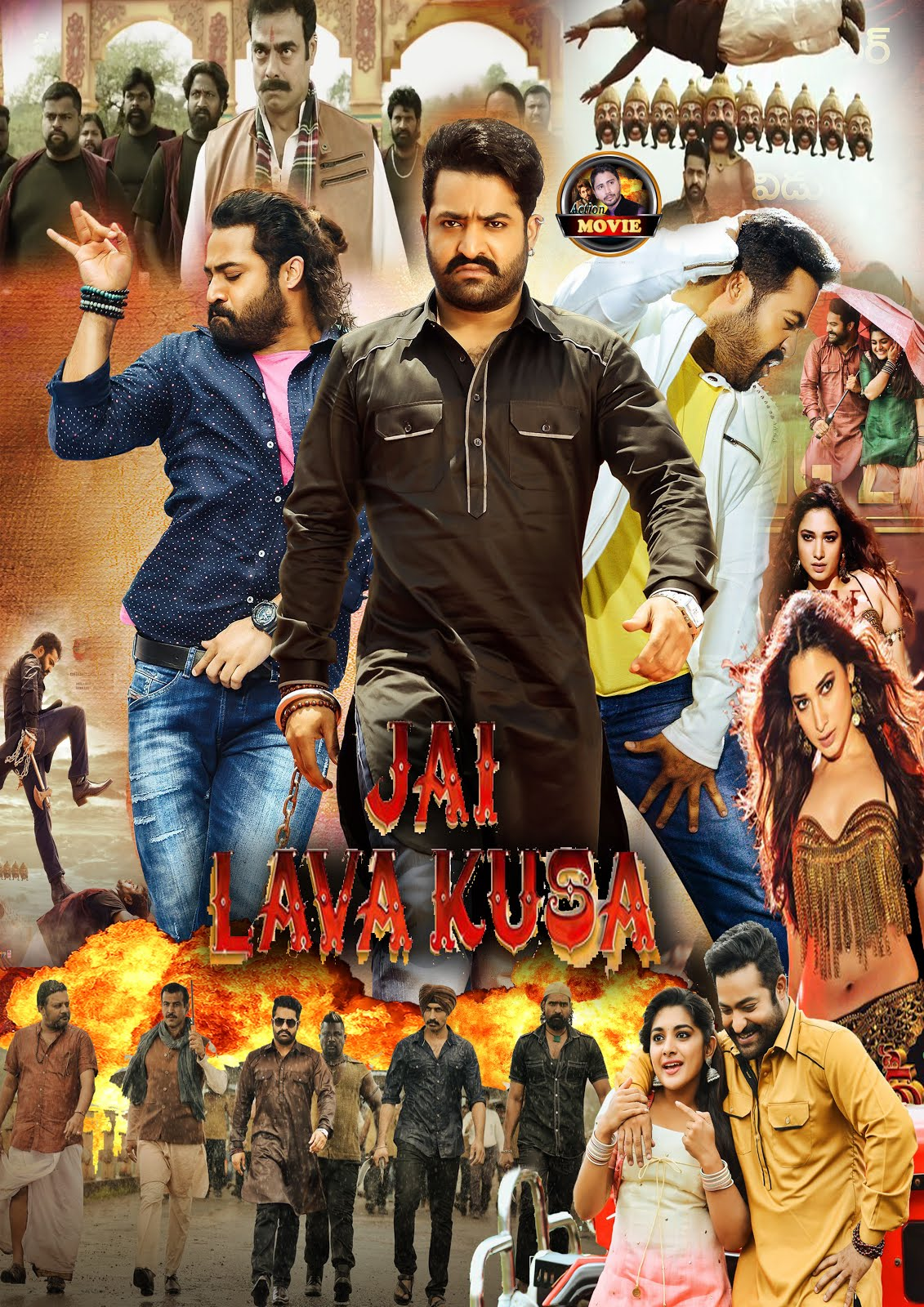 Jai Lava Kusa 2017 Hindi Dual Audio 650MB HDRip 720p HEVC x265 UNCUT