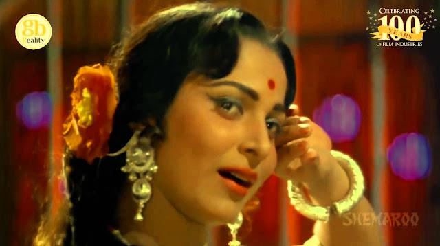 Piya Tose Naina Lage Re Hindi Lyrics