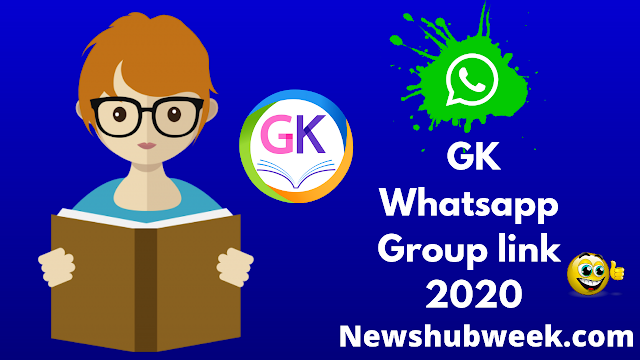 Join 401+ Gk Whatsapp group links