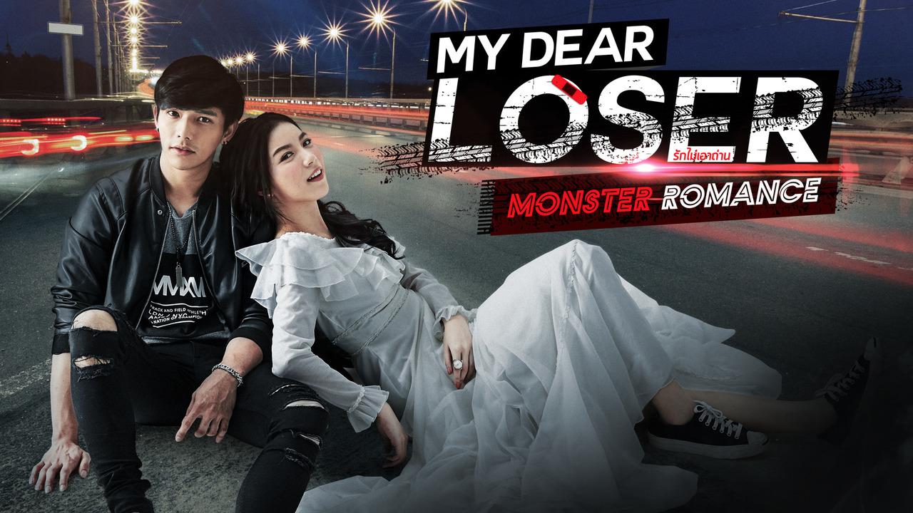 Drama Thailand My Dear Loser Series Monster Romance (2017) Sub Indo