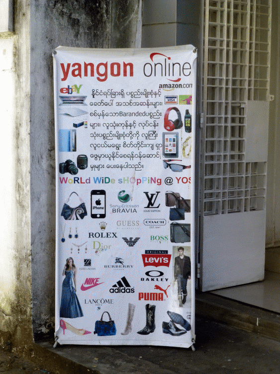 Cis 471 Impressions Of The Internet In Yangon Myranmar