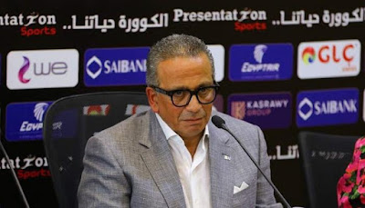 رئيس لجنة إدارة اتحاد الكرة المصري : قمة 24 فبراير في موعدها دون تغيير