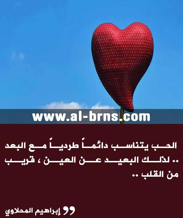 اقتباسات حب وعشق قصيرة (2)