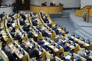 Госдума приняла во втором чтении законопроект об увеличении предельного размера микрозайма для МСП до 5 млн рублей