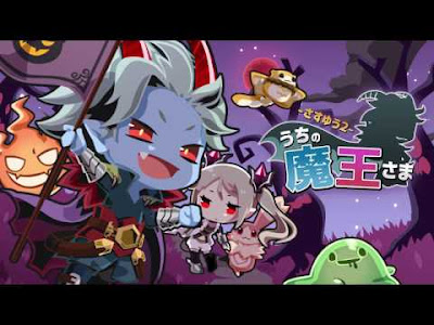 Our Dark Lord-Sasuyu 2-TAP RPG v1.1.1 Mod Apk (Unlimited All & Remove Ads)