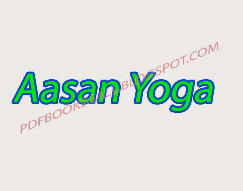 Teoria e pratica dello yoga pdf download.