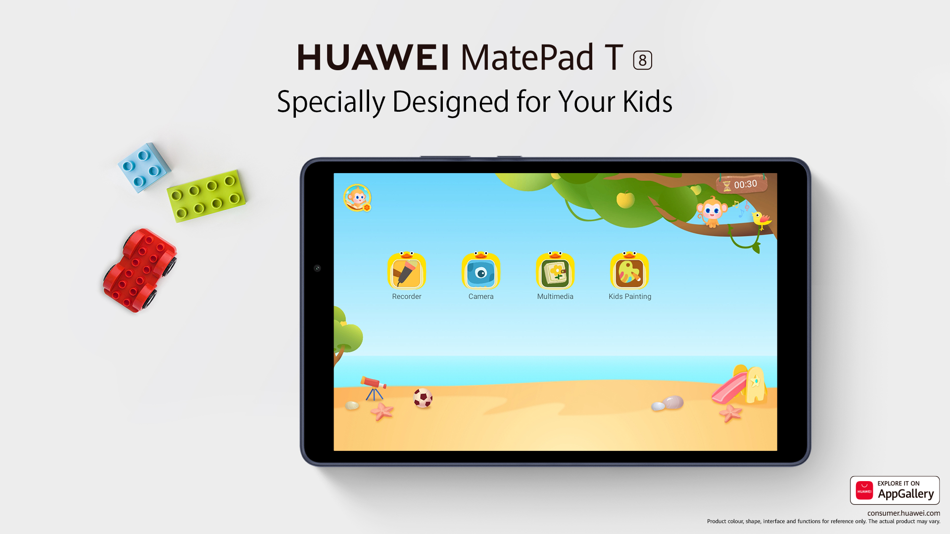 Enjoy Endless Handheld Infotainment with the all new HUAWEI MatePad T 8