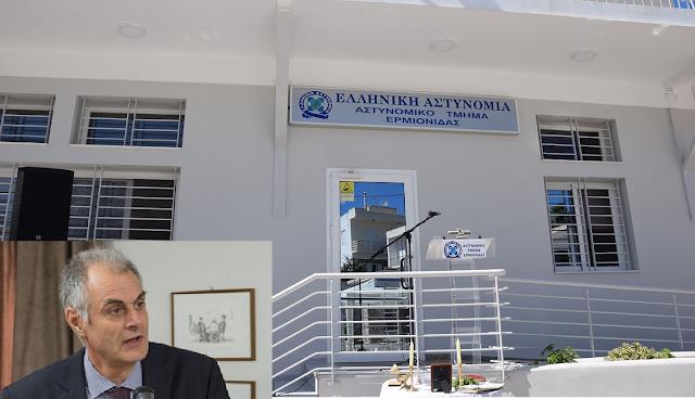Αναφορά Γ. Γκιόλα στον Υπουργό Προστασίας του πολίτη: «Να αναβαθμιστεί και να στελεχωθεί επαρκώς το Α.Τ. Κρανιδίου