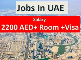 JOBS IN UAE, UAE JOBS