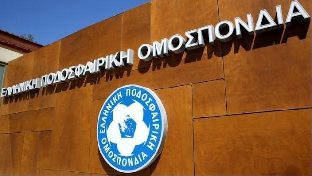 """Ανακοίνωση ΕΠΟ: """"Άνθρακες ο θησαυρός για όσους επιδιώκουν ασταμάτητα τη διάλυση του Ελληνικού Ποδοσφαίρου"""""""