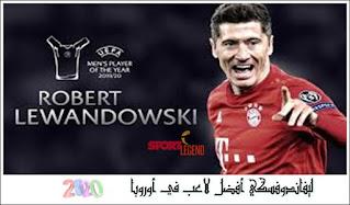 ليفاندوفسكي,أفضل لاعب في أوروبا,جائزة أفضل لاعب في أوروبا,الفائز بجائزة أفضل لاعب في أوروبا,من الفائز بجائزة أفضل لاعب في أوروبا 2021,الفائزين بجائزة أفضل لاعب في أوروبا 2021,أفضل لاعب,المتوجون بجوائز أفضل لاعبين في أوروبا 2021,روبرت ليفاندوفسكي,افضل لاعب في اوروبا,الفائزون بجائزة أفضل لاعب في أوروبا لعام 2010 - 2018 ii,جائزة افضل لاعب في اوروبا,أفضل لاعب في التاريخ,مودريتش أفضل لاعب في العالم,دوري أبطال أوروبا,أفضل لاعب كرة قدم في التاريخ,اهداف ليفاندوفسكي