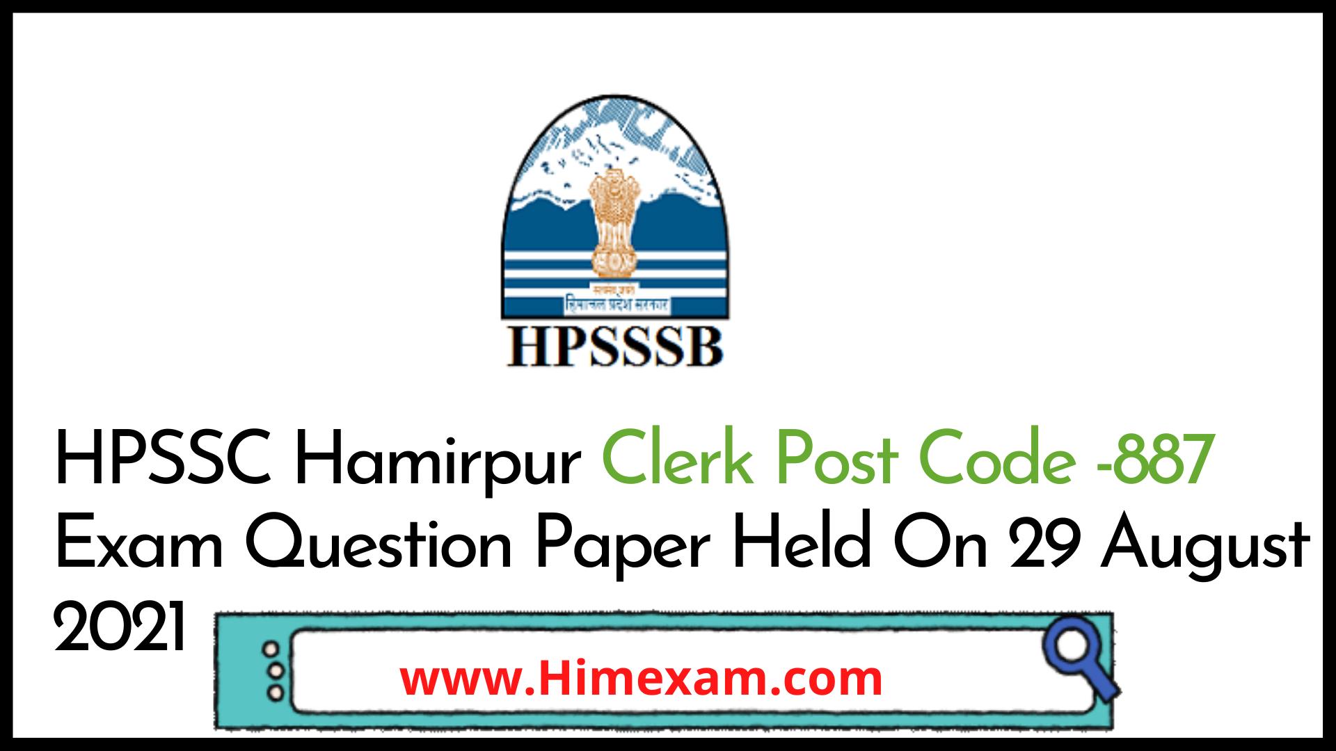 HPSSC Hamirpur Clerk  Post Code -887 Exam Question Paper Held On 29 August 2021