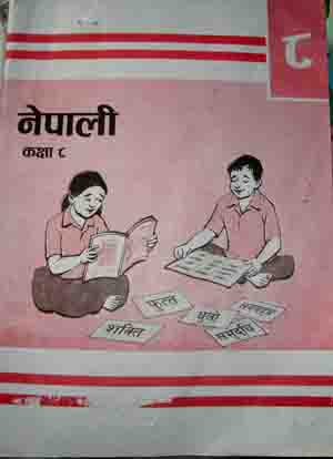 Nepali Grade 8 | 2072 BS Edition | Submitted by CDC Nepal
