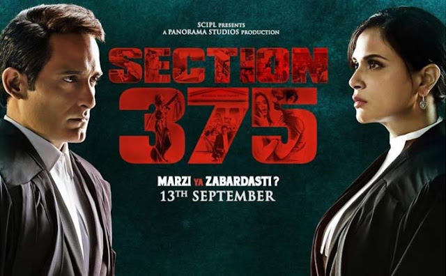 Section 375 (2019) Full Movie Download And Watch Online Free