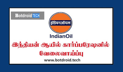 IOCL Recruitment 2020, Apply Online for Apprentices Job Vacancies