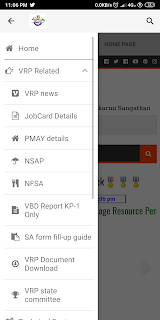 VRP APP SCREENSHOT
