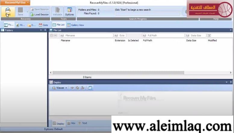 برنامج Recover My Files 2