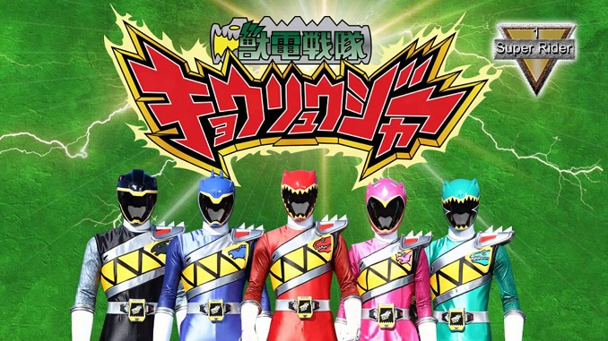 Download Zyuden Sentai Kyoryuger Super Video Sub Indo – Movie Tersedia dalam format MP4 HD Subtitle Indonesia.