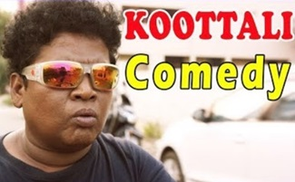Comedy Scenes | Koottali Tamil Movie | Sathish | Krisha Kurup | Appukutty | Aruldoss