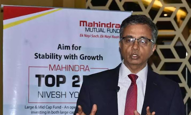Jaipur, rajasthan, mahindra finance ltd, mahindra nfo, new fund offer, mahindra top 250 nivesh yojana, mahindra nfo, business news, jaipur news, rajasthan news, rajasthan news in hindi, latest news