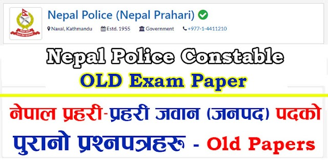Nepal Police Constable - Written Exam Paper (Old)