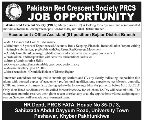 Accountant Required in Pakistan Red Crescent Society PRCS