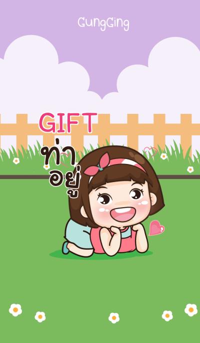 GIFT aung-aing chubby_N V13 e