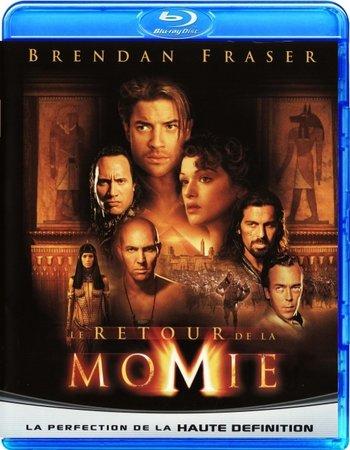 the mummy return movie in hindi 480p