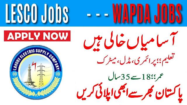 WAPDA LESCO Jobs 2021