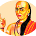 7 Strategies of Chanakya That You Don't Know