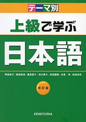 Buku bahasa Jepang terbaik untuk belajar