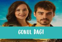 Ver Novela Gonul Dagi Capítulo 05 Gratis