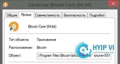 Cắt ví lạnh bitcoin core