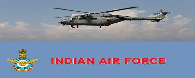 IAF Airmen