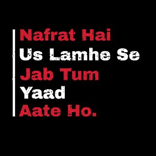 Png text, Nafrat hai mujhe us Lamhe se jab tum yaad aate ho