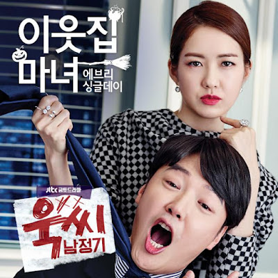 Sinopsis Drama Korea Ms.Temper & Nam Jung-Gi
