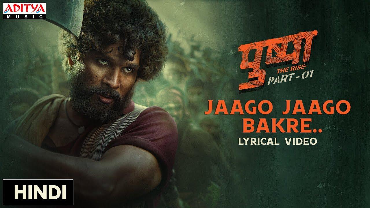 Jaago Jaago Bakre Lyrics in Hindi