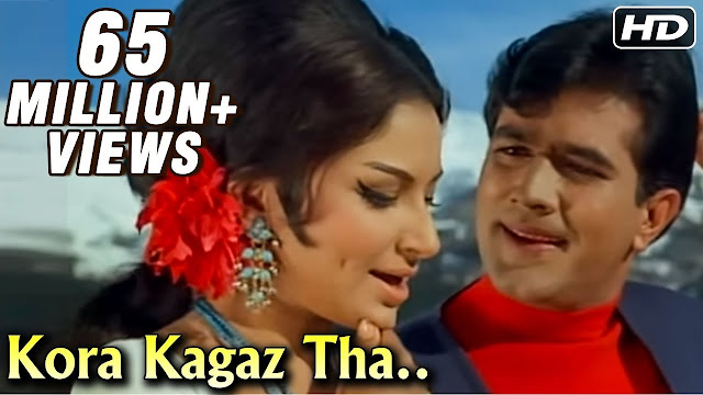 Kora Kagaz Tha Ye Man Mera Lyrics Hindi