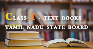CLASS 6 - TEXT BOOKS TAMIL NADU STATE BOARD