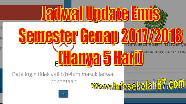 Jadwal Update Emis Semester Genap tahun 2017/2018 (Hanya 5 Hari)
