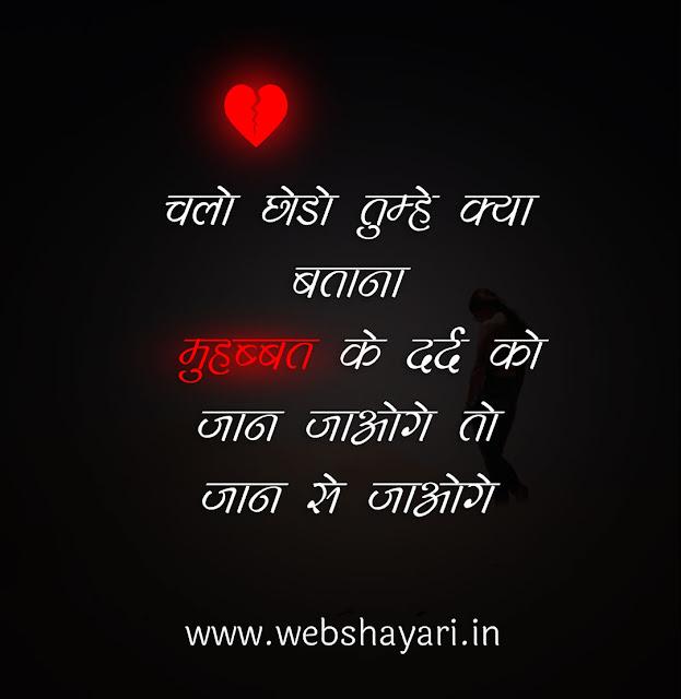 bewfa sad status